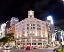 探偵 東京 中央区