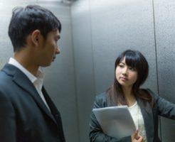 探偵 東京 部下と不倫する妻の不倫調査