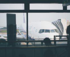 探偵 東京 成田空港で証拠をとる探偵