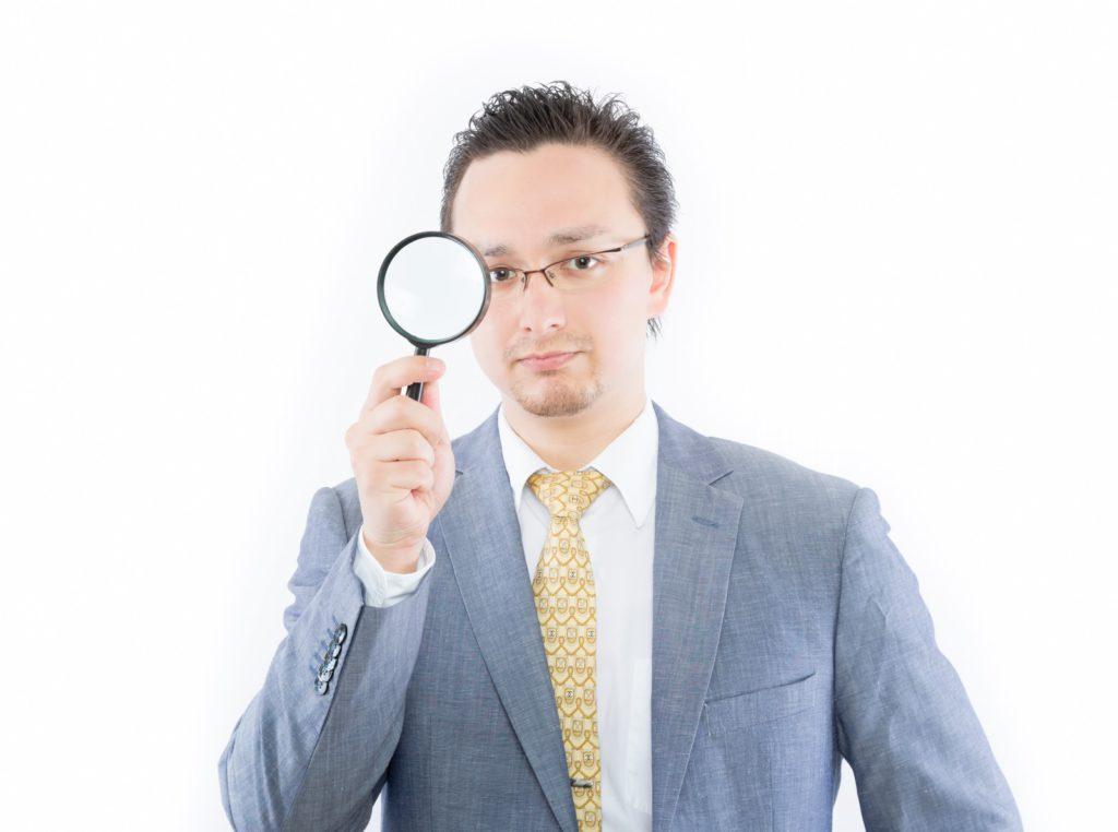 探偵の探偵?悪徳探偵事務所の捏造報告書を診断