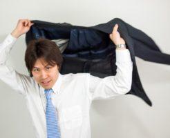 探偵 東京 おしゃれや下着を派手にする不倫夫と不倫妻
