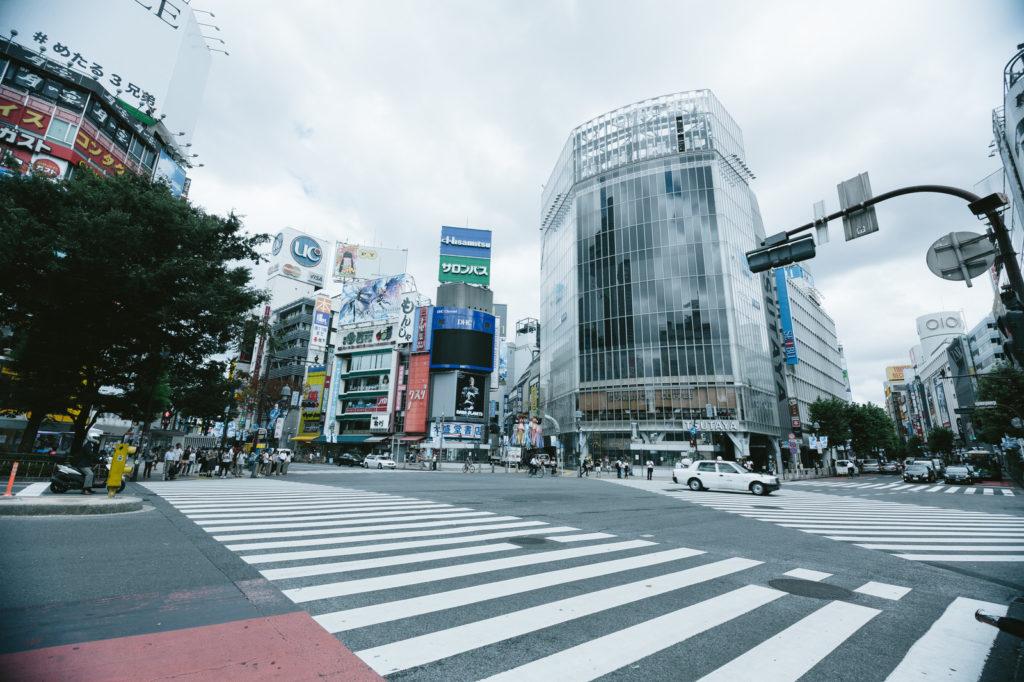 探偵 東京 渋谷区