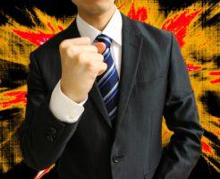 探偵 東京 浮気調査の成功率