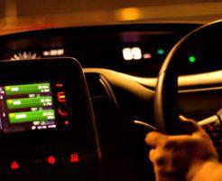 車内不倫じはダブル不倫に多い現実