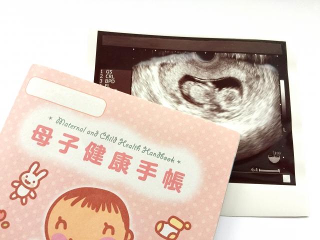 妊娠中に浮気されない予防対策