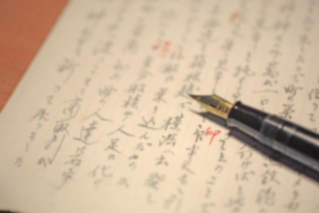 筆跡鑑定―遺言書・脅迫状・契約書署名等の筆跡を科学的に鑑定