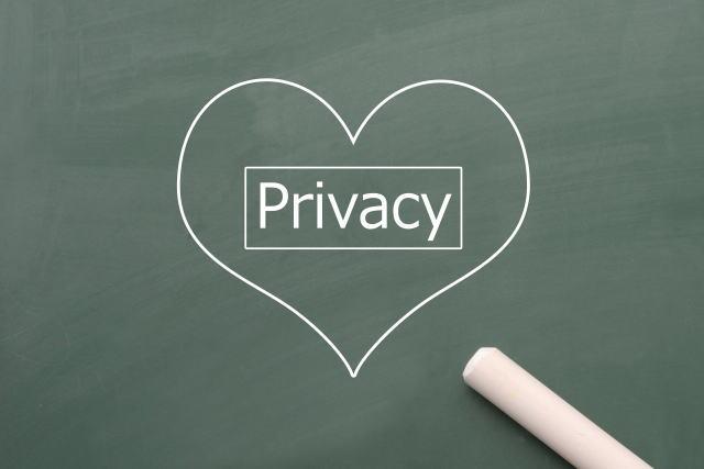 尾行とプライバシー